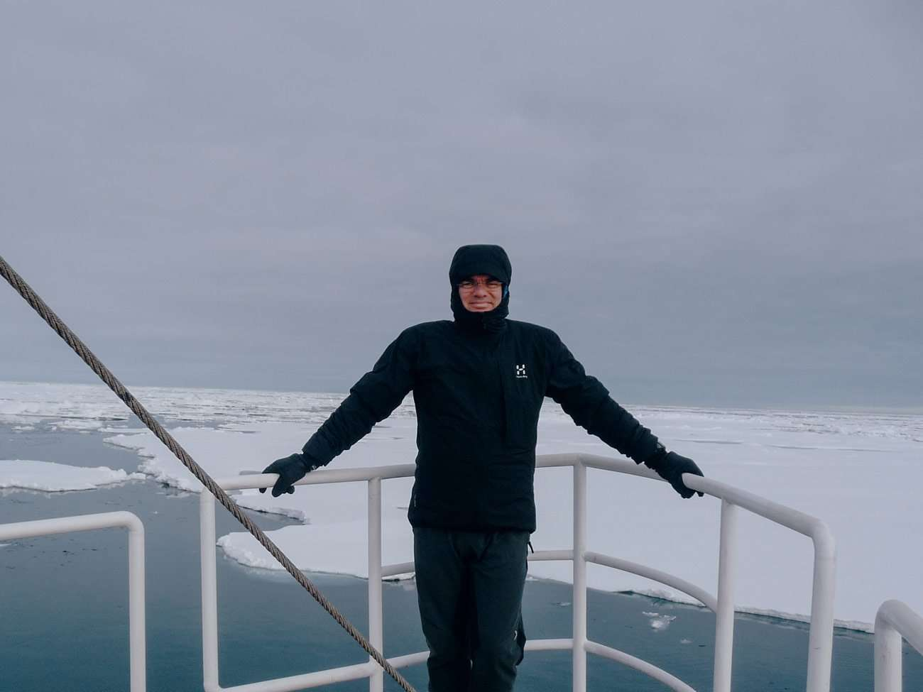 expedition cruise ship review